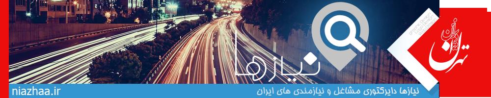 طراحی سایت  Tehd تهران دیزاین