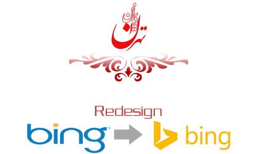 طراحی سایت تهران دیزاین طراحی لوگو تهران دیزاین