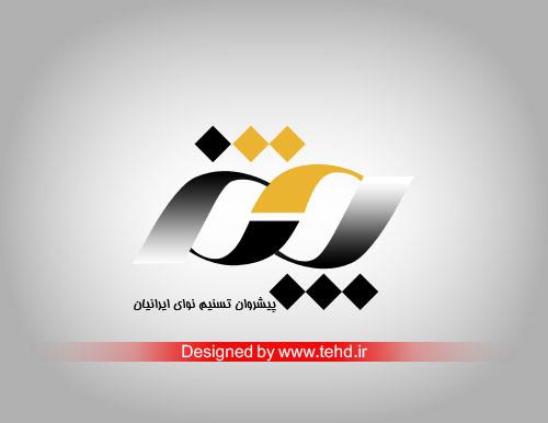 طراحی لوگو تهران دیزاین