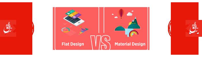 طراحی سایت با روش طراحی تخت و طراحی متریال