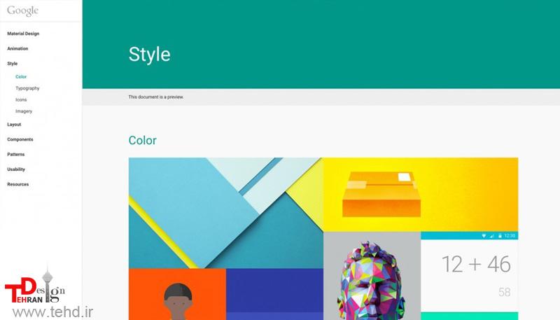 material_web طراحی سایت تهران دیزاین