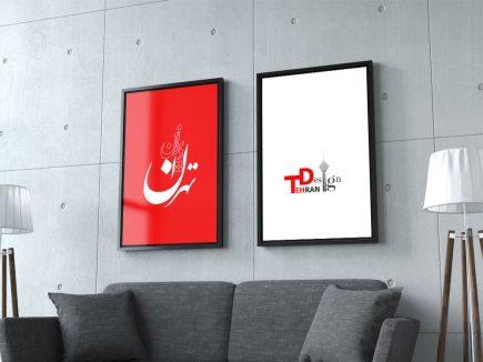 طراحی گرافیکی تهران دیزاین