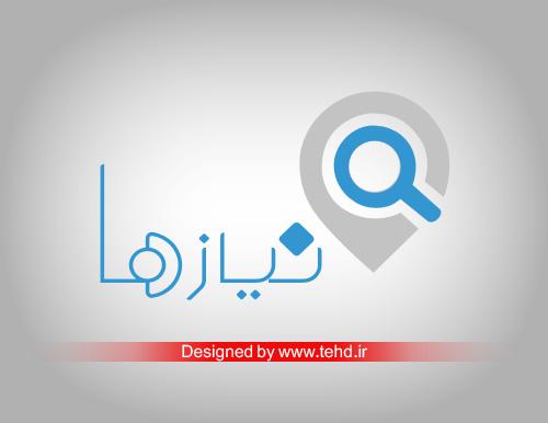 طراحی لوگو تهران دیزاین نیازها