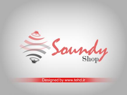 طراحی لوگو فروشگاه سیستم صوتی ساندی شاپ